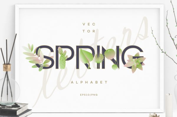 Spring Alphabet letters